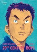 Manga: 20th Century Boys  1 [Ultimative Edt.]