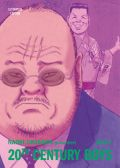 Manga: 20th Century Boys  7 [Ultimative Edt.]