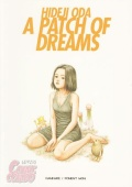 Manga: A Patch of Dreams (engl.)