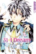Manga: 31 I Dream  4