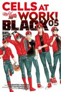 Manga: Cells at Work! Black  5