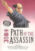 Manga: Path of the Assassin Vol.  9