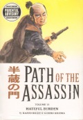 Manga: Path of the Assassin Vol. 13