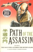 Manga: Path of the Assassin Vol.  4