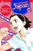 Manga: Yakitate!! Japan 26 (engl.)