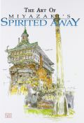 Artbook: The Art of Miyazaki's Spirited Away (engl.)