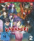 DVD: Kabaneri of the Iron Fortress  2 [Blu-Ray]