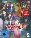 DVD: Kabaneri of the Iron Fortress  2