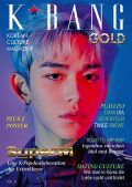 Magazin: K*Bang Gold  Vol. 8 [B4DGE Edt.]