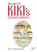 Artbook: The Art of Kiki's Delivery Service (engl.)