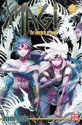 Manga: Magi - The Labyrinth of Magic 26