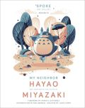 Artbook: My Neighbor Hayao - Art Inspired by the Films of Miyazaki (engl.)