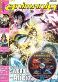 Magazin: AnimaniA 2019 /08 - 09 (DVD-Edition)