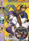 Magazin: AnimaniA 2020 /02 - 03 (DVD-Edition)