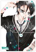 Manga: Anonymous Noise 14