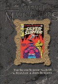 Marvel Masterworks Vol. 19