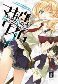 Manga: Armed Girl's Machiavellism  2