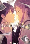 Manga: Brother for Rent  1