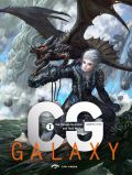 Artbook: CG Galaxy - Best Chinese CG Artists and Their Works  1 (engl.)