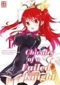 Manga: Chivalry of a Failed Knight  1