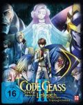DVD: Code Geass - Lelouch of the Rebellion
