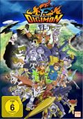 DVD: Digimon Frontier  1