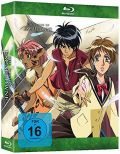 DVD: The Vision of Escaflowne [Collectors Edition] [Blu-Ray]