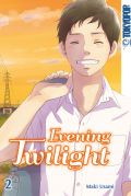 Manga: Evening Twilight  2