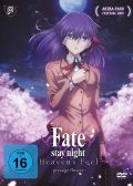 DVD: Fate/stay night Heaven´s Feel I. - Presage Flower