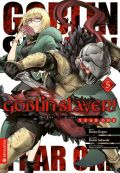 Manga: Goblin Slayer! Year One  5