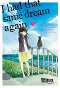 Manga: I had that same dream again  1
