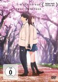 DVD: I want to eat your pancreas