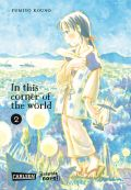 Manga: In this corner of the world  2