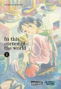 Manga: In this corner of the world  1