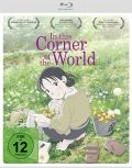 DVD: In this Corner of the World [Blu-Ray]