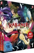 DVD: Kabaneri of the Iron Fortress  1
