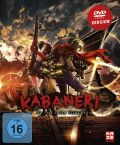 DVD: Kabaneri of the Iron Fortress  3 [Limited Edt.]