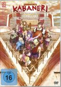 DVD: Kabaneri of the Iron Fortress Compilation Movie 1