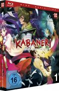 DVD: Kabaneri of the Iron Fortress  1 [Blu-Ray]