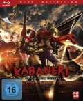 DVD: Kabaneri of the Iron Fortress  3 [Limited Edt.] [Blu-Ray]