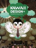 Artbook: Kawaii Design+ (engl.)