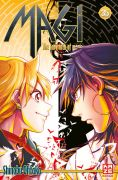 Manga: Magi - The Labyrinth of Magic 35
