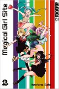Manga: Magical Girl Site  2