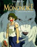 Artbook: The Art of Princess Mononoke (engl.)