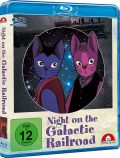 DVD: Night on the Galactic Railroad [Blu-Ray]