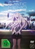 DVD: Plastic Memories  2 [Limited Edt.]