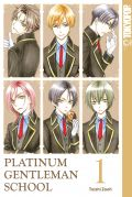 Manga: Platinum Gentleman School  1