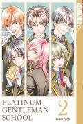 Manga: Platinum Gentleman School  2