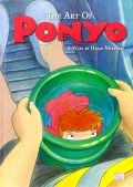Artbook: The Art of Ponyo (engl.)