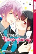 Manga: Prince Never-give-up  5